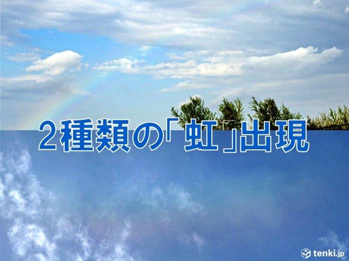 東京都心で2種類の虹 雨上がりに空を見上げて!
