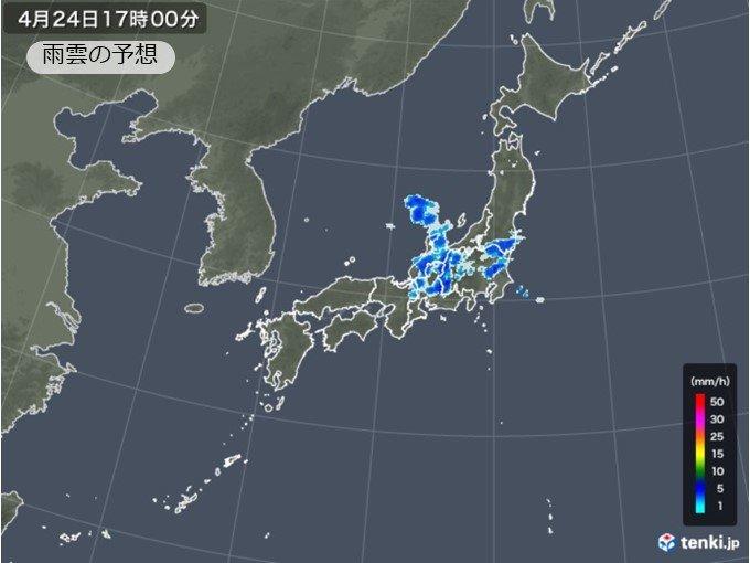午後は東海や関東も急な雨に注意