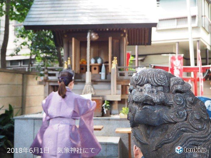 日本で唯一の気象神社とは?晴天の下での例祭