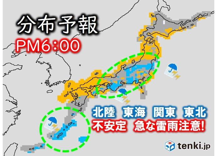 帯状の雨雲通過中 沖縄にも活発な雨雲_画像