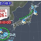 帯状の雨雲通過中 沖縄にも活発な雨雲