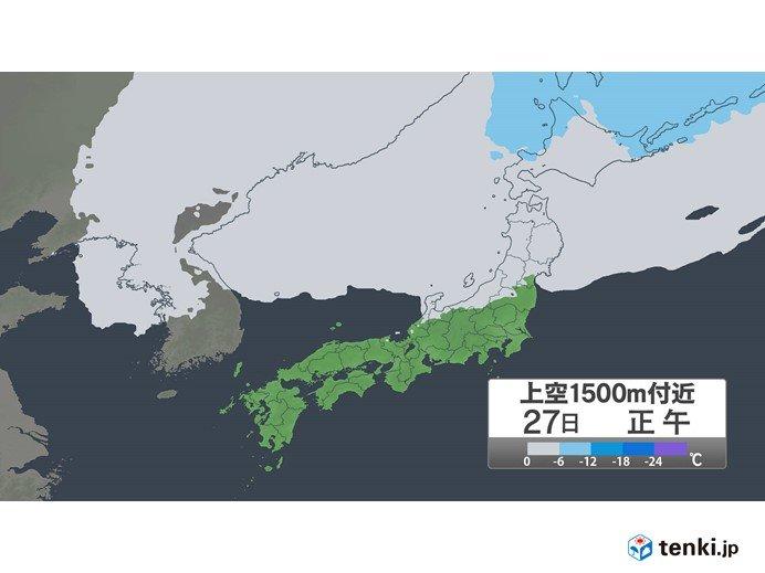27日(月)~28日(火) 寒気流入