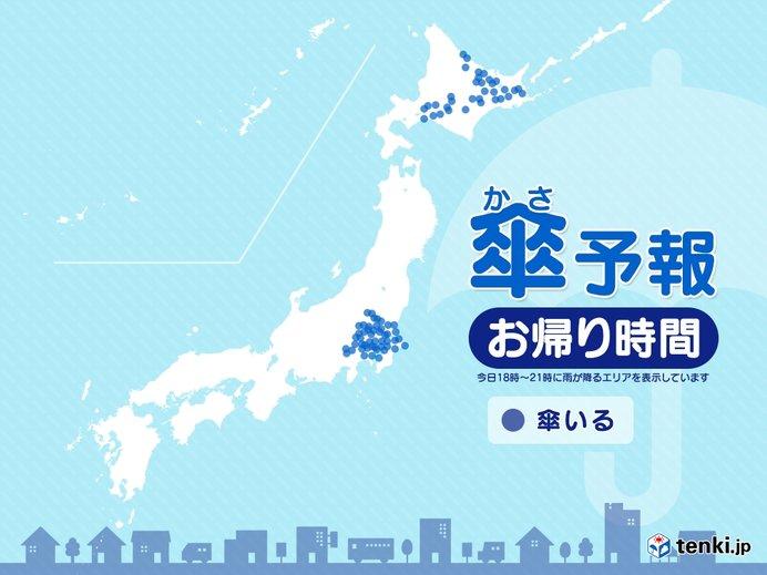27日夜は関東と北海道で雨や雷雨