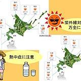 北海道 土日は夏を思わせる暑さ