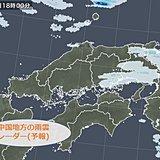 中国地方 あす28日にかけて大気の状態が不安定