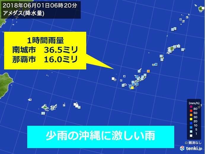 少雨の沖縄 本島で梅雨入り以来の激しい雨