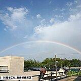東京都心に虹かかる 引き続き変わりやすい天気