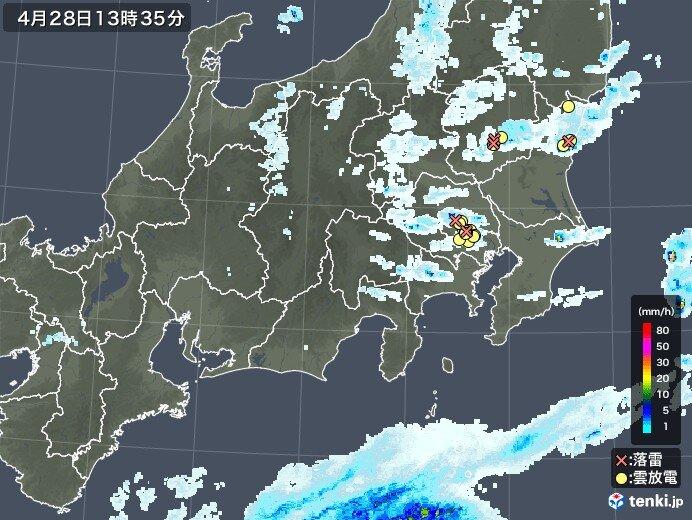 関東地方で雷雲発生中 落雷に注意!