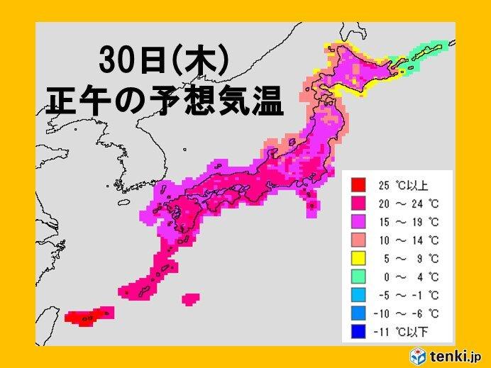 30日 今年一番の暑さに 名古屋や京都など夏日か