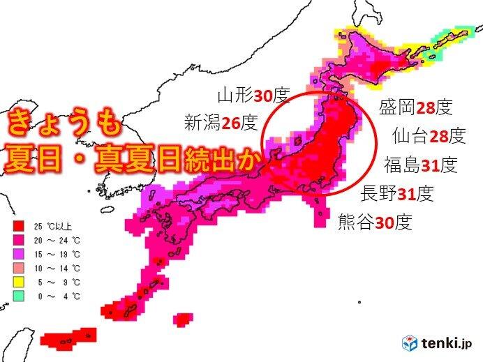 3日も 関東や東北など暑さ続く 夏日・真夏日続出 一方西日本は雨