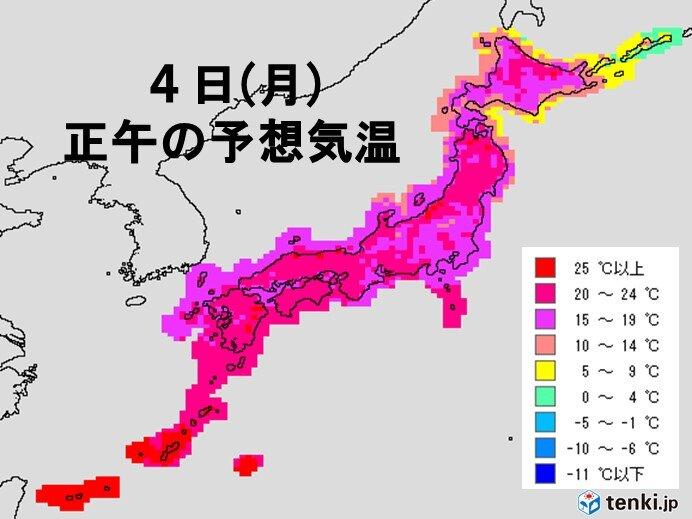 4日みどりの日 九州~近畿を中心に気温25度前後