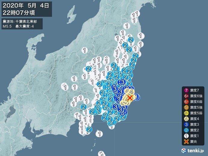 茨城県、千葉県で震度4の地震 津波の心配なし(日直予報士 2020年05月04 ...