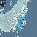 茨城県、千葉県で震度4の地震 津波の心配なし