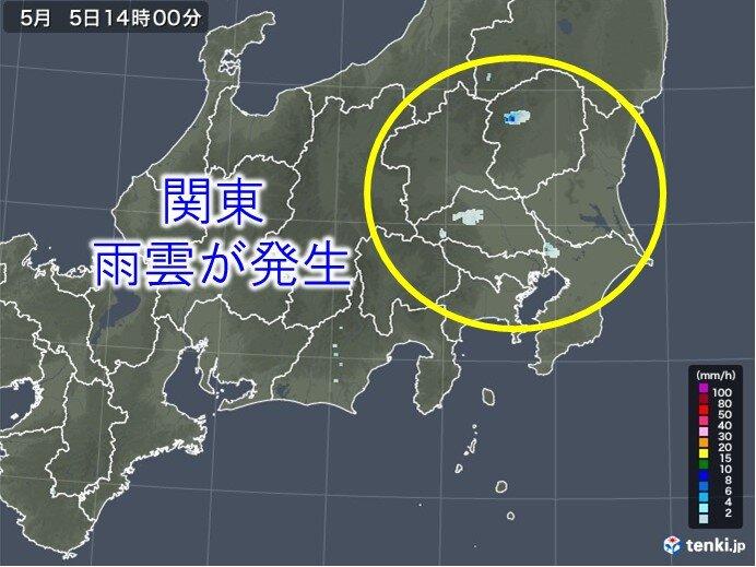 関東 雨雲が湧いてきました 夜まで急な雨に注意