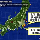 千葉で連夜の震度4 週間地震発生回数