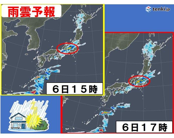 積乱雲発達 沖縄で大雨 3時間で100ミリ超