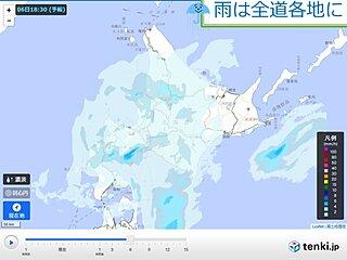 北海道 各地で雨に 夜は内陸で凍結注意