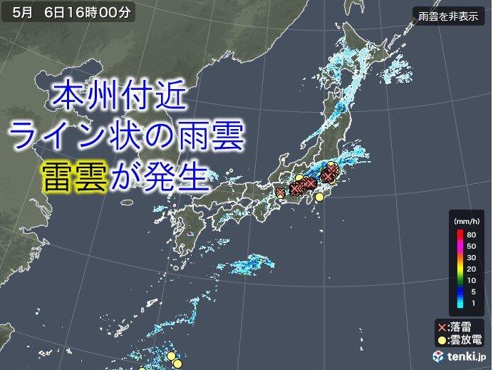 雨雲 レーダー 茅ヶ崎