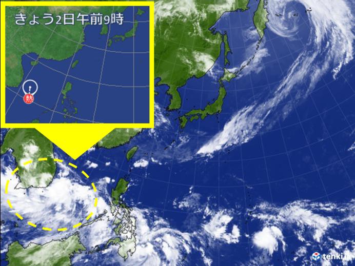南シナ海に熱帯低気圧発生!