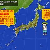 6月最初の週末 西日本を中心に真夏日