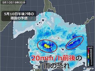 北海道 雨のピークは夕方以降