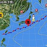 関東 12日も6月頃の暑さ 蒸し暑さはいつまで続く?