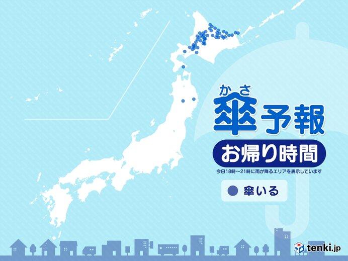 13日 今夜の傘予報 北海道では雨