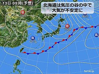 北海道 明日は急な雨や落雷に注意