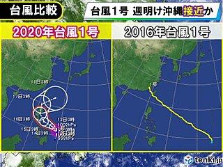 4年ぶりに遅かった台風1号 早くも沖縄に接近か・・・