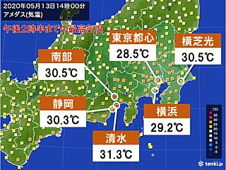 関東中心に気温上昇 マスク着用でも熱中症対策を!