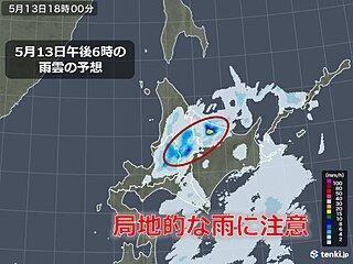 北海道 今夜にかけて天気の急変に注意