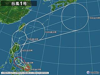 強い台風1号 影響は? 1号で暴風域を伴うのは2016年以来