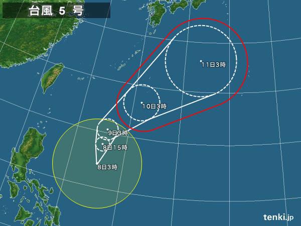 台風5号「マリクシ」発生