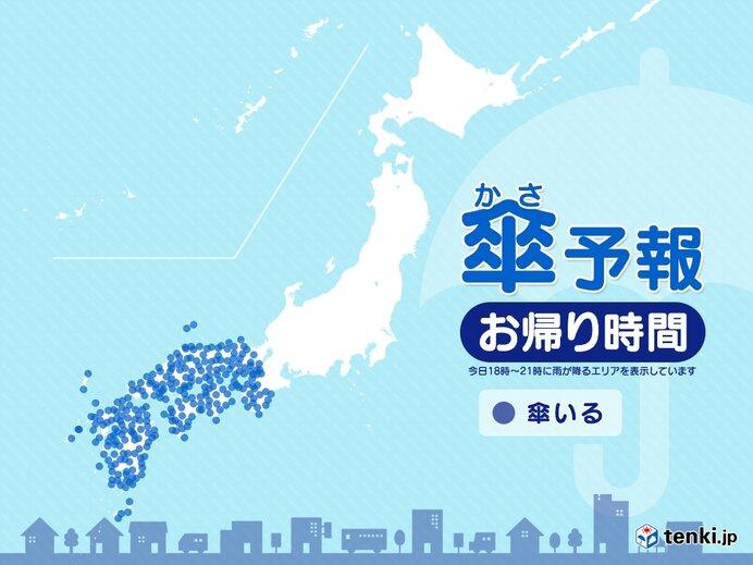 15日 今夜の傘予報 九州~近畿は広く雨