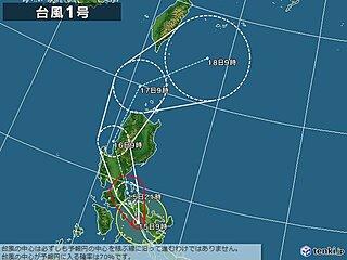 強い台風1号フィリピンを通過中 今後の動向は?