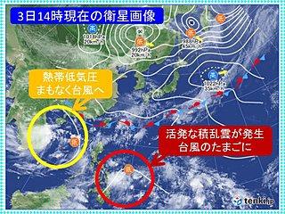梅雨前線、熱帯低気圧、台風のたまごに注意