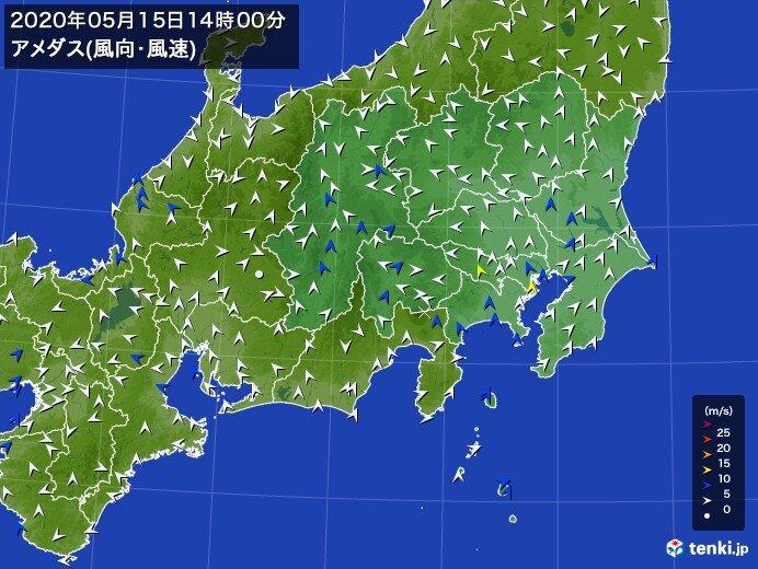 関東地方 南風 最大瞬間風速10メートル超も