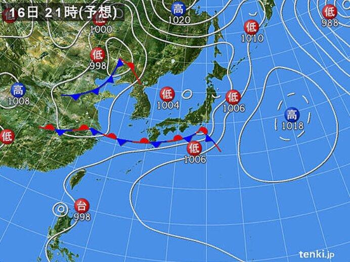 きょうの天気 九州や伊豆諸島で大雨のおそれ