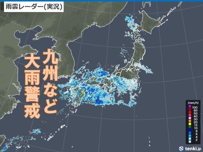 16日 九州や伊豆諸島で大雨 土砂災害などに要警戒