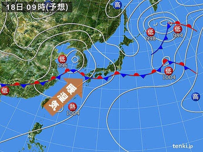 18日(月) 九州で大雨の恐れ