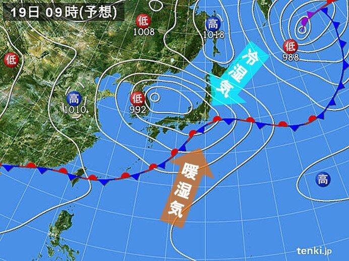 19日(火)~20日(水) 東海や関東・東北の太平洋側で大雨の恐れ