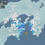 徳島県で震度4の地震 津波の心配なし