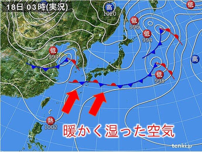 沖縄や九州 大雨のおそれ