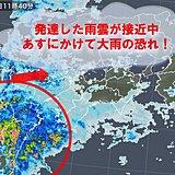四国 あす朝にかけてまとまった雨 局地的に大雨の恐れ