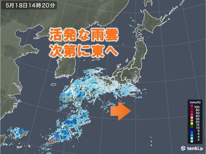 雨雲次第に東へ 中国・四国・東海地方でも大雨のおそれ