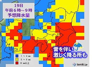 関東 雨のピークは あす明け方から朝 激しい雨や雷雨