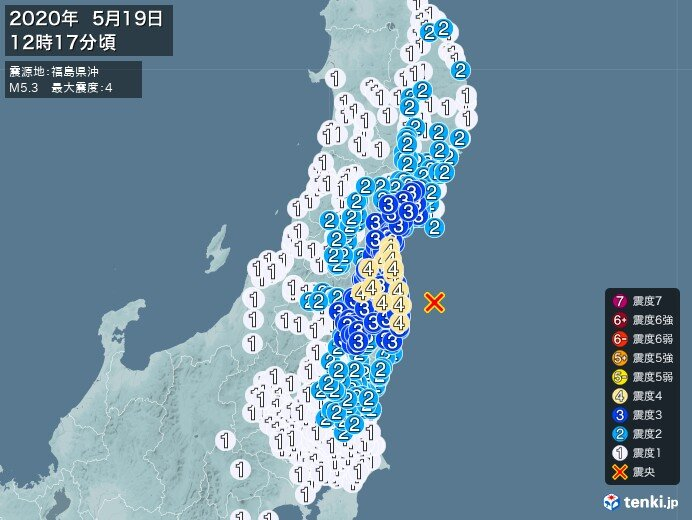 福島 地震