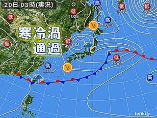 20日 寒冷渦が通過 東北では冷たい雨に