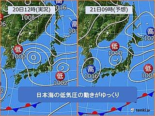 関西 21日にかけてにわか雨に注意