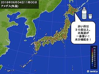 北海道 北の大地が一番暑い?